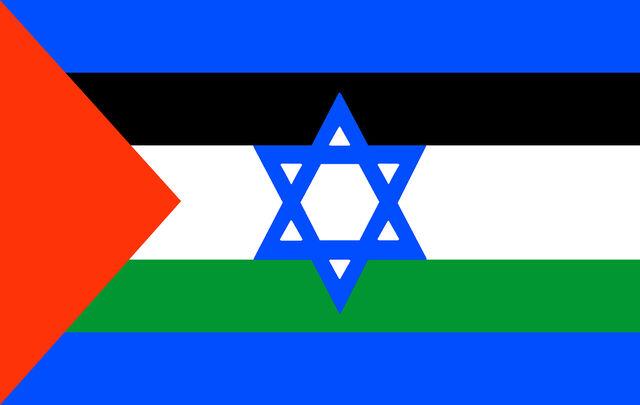 File:The-final-isralestine-flag.jpg