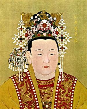 File:Chinese empress.jpg