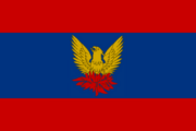 Flag of Ionia (TNE)
