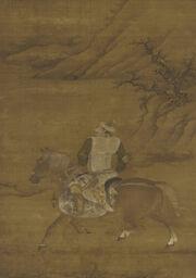A Tartar Huntsmen on His Horse