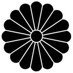 File:Crysanthemum crest.jpg