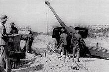 Vietnamese artillery 1979