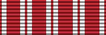 Czechoslovak War Cross 1918 Ribbon