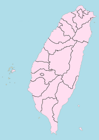 File:Taiwan province.png