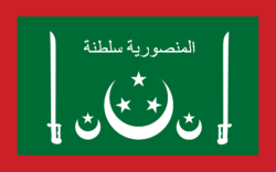 Flag of Mansuriya Sultunate (Principia Moderni III Map Game)