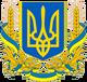 Ukrcoasge