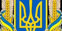 Ukraine (Alternative 2014)