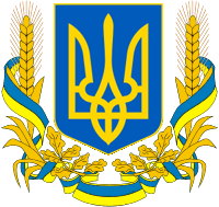 File:Ukrcoasge.png