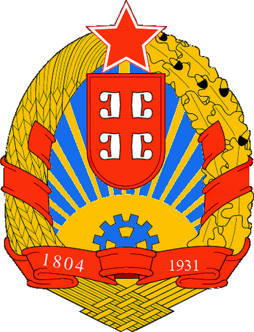 File:Coa of serbia.png