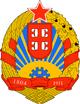Coa of serbia