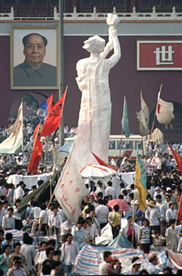 Tiananmen Square protests