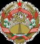 Coat of Arms of Nakhichevan ASSR
