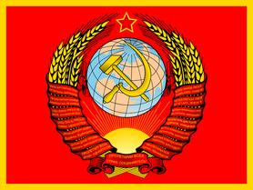 Socialist Human Republic Flag by Darkspysrival