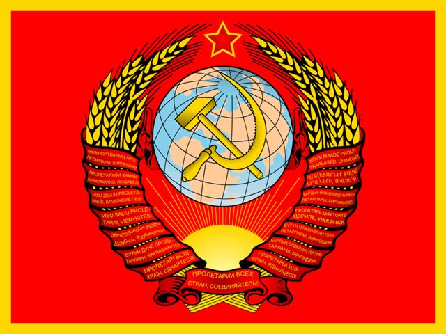 File:Socialist Human Republic Flag by Darkspysrival.png