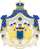 European union coa