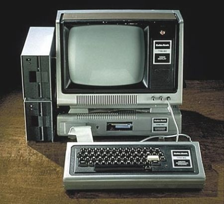 File:1973 BMT100 Computer Unit.jpg