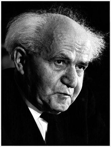 File:David ben Gurion.jpg