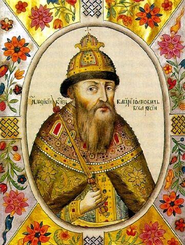 File:Basil IV.jpg