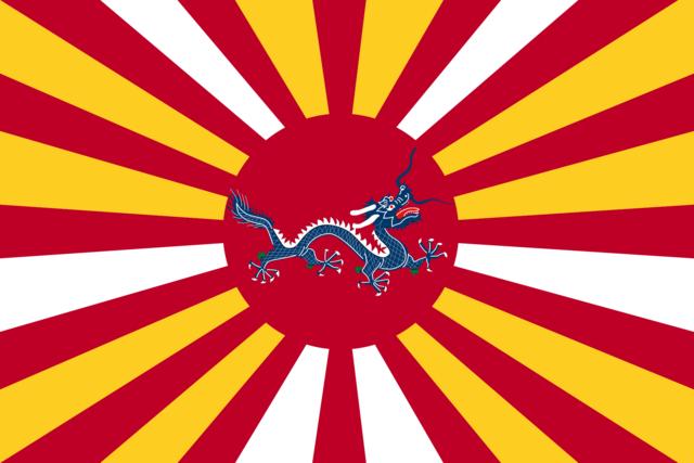 File:NAV Sino-Japanese Flag.png