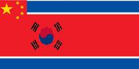 Korea (Proxima Centauri)