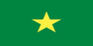 File:BGA Mali.jpg