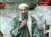 President McCain Osama bin Laden 3