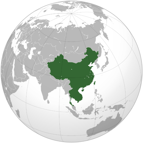 File:People's Republic of Asia (orthographic projection).png