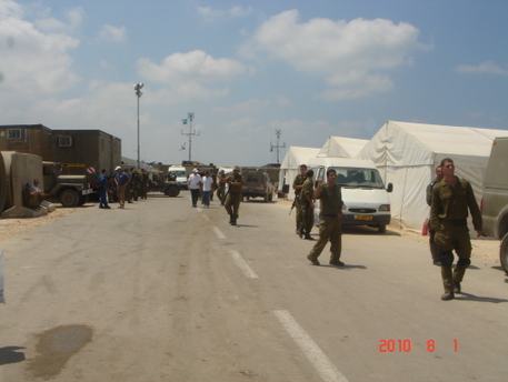File:ACMC military base.PNG