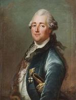 Christian I Denmark (The Kalmar Union)