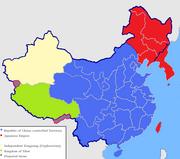 ChinaAfterUnification
