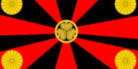 Japanese Shogunate (Superpowers)