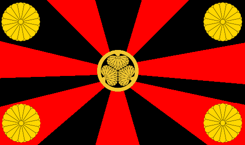 File:Japanese Imperial Flag.png