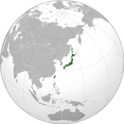Japan Orthographic DownDifPath