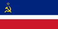 Flag of the New Zealand Soviet Socialist Republic