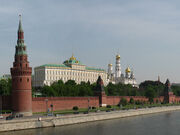 Moscow Kremlin from Kamenny bridge.jpg