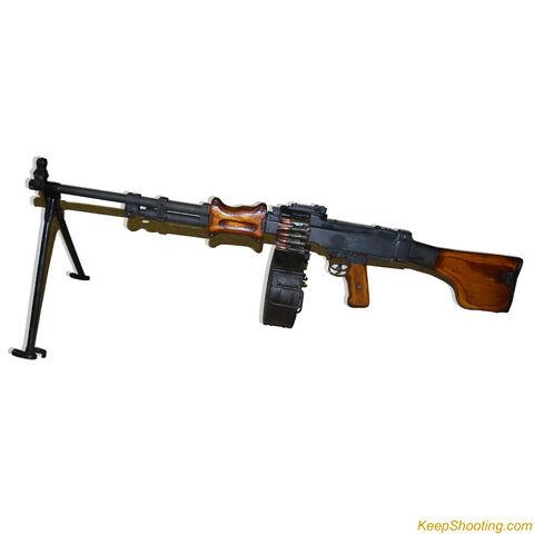 File:Rpd-belt-fed-machinegun2big.jpg