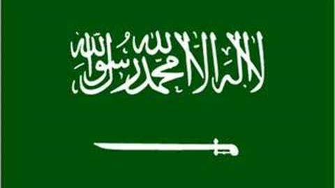 Saudi Arabia National Anthem