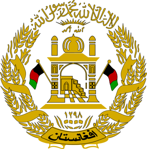 File:505px-Coat of arms of Afghanistan.png