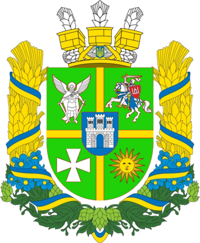 File:Coat of Arms of Polesia (Doomsday).png