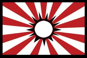 File:Srivijaya or Sinica Flag.jpg