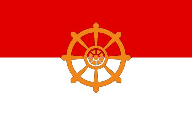 File:Flag of Hessen (Satomi Maiden ~ Third Power).png