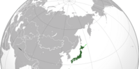 Japan (Alternate Asia)