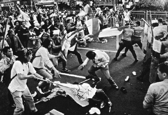 File:Riots.jpg