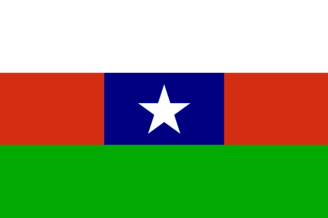 File:Flag of United Republic (2).PNG