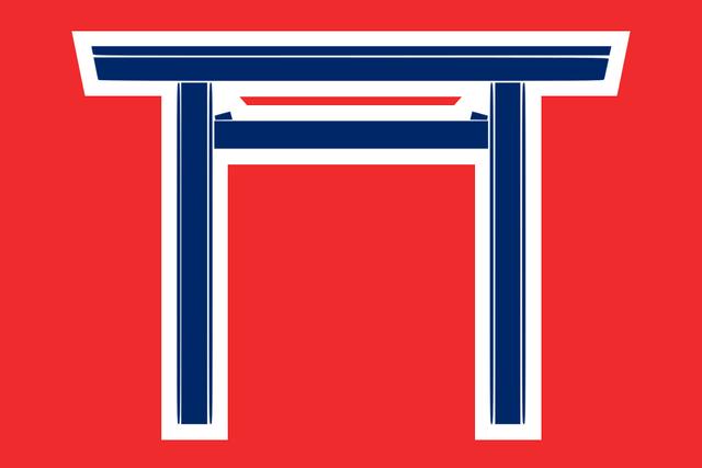 File:Norway Kogasa.png