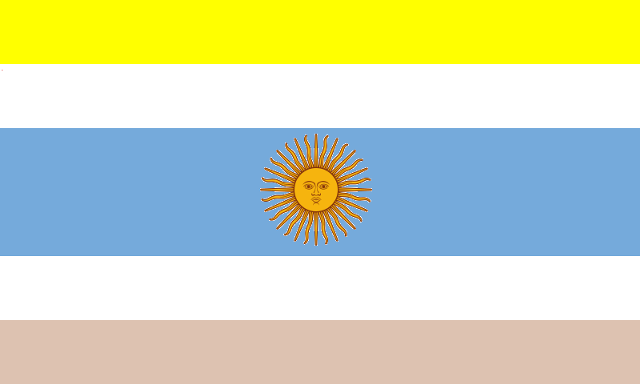 File:Nicuragua Flag (NotLAH).png
