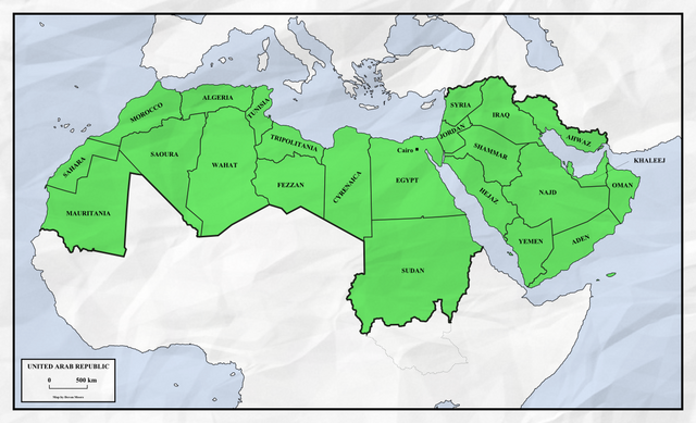 File:United Arab Republic.png