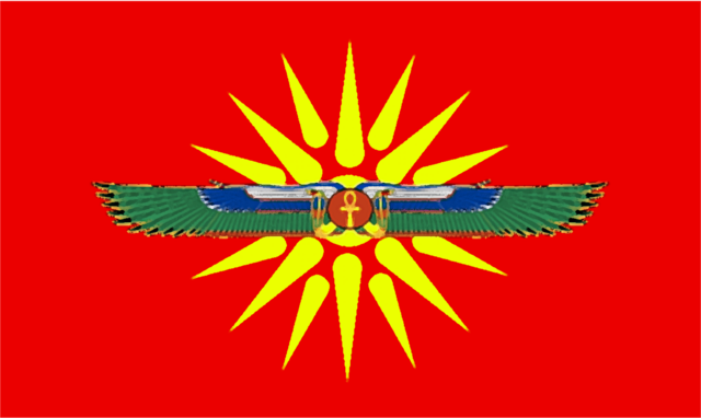 File:Flag of Ptolemy1.png
