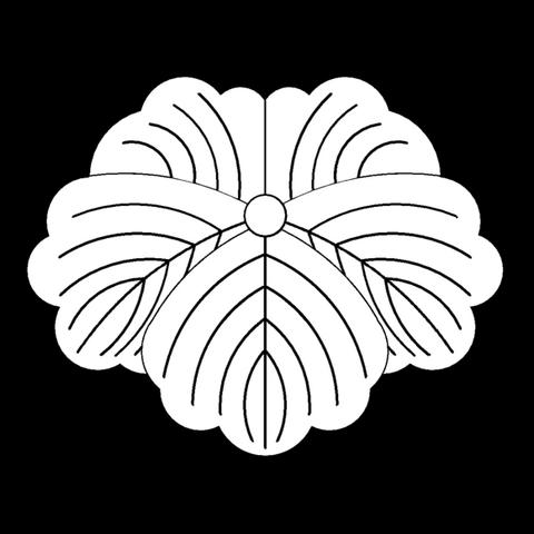 File:Koizumi crest.png