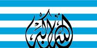 Sultanate of Luxombergha (Pure Arabica)